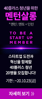 https://dcamp.kr/event/20746